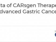 中国CAR-T细胞治疗,中国CAR-T疗法开启晚期实体瘤细胞治疗新纪元,更多的CAR-T临床试验招募正在进行中
