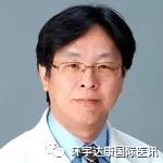 日本国立癌症研究中心东病院土井俊彦