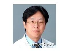 胃癌日本专家会诊,晚期胃癌全身转移,日本专家给出救命新方案