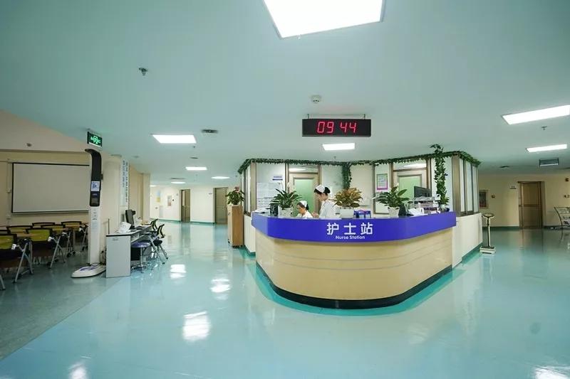 中大五院肿瘤中心前台