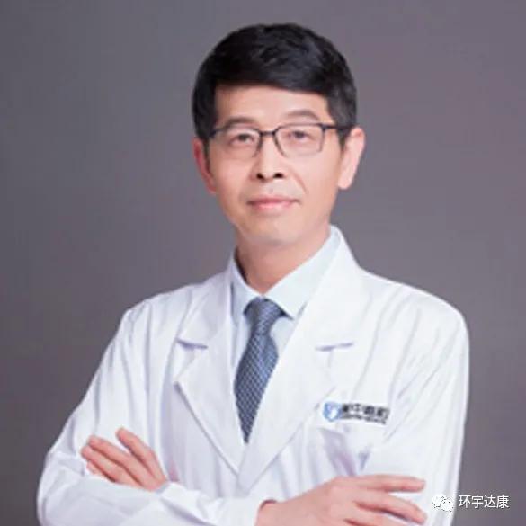 上海美中嘉和肿瘤门诊部首席医疗官傅深主任