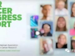 2021年度美国癌症研究协会(AACR)抗癌抗肿瘤治疗最新疗法、最新进展、最新消、最新报告出炉