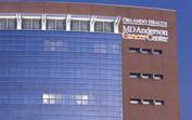 MD安德森医院