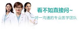 北京大学肿瘤医院合作会诊平台